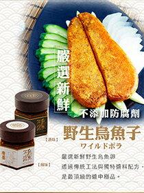 烏魚子豪華雙拼禮盒-美食甜點,蛋糕甜點,伴手禮,團購美食,網購美食