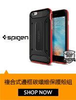 Spigen好康下殺-手機,智慧型手機,iPhone,HTC手機,Samsung手機
