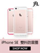 Phone SE-手機,智慧型手機,iPhone,HTC手機,Samsung手機