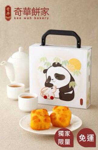 樂天獨家!熊貓奶皇款月餅-美食甜點,蛋糕甜點,伴手禮,團購美食,網購美食