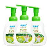 (3入) 清淨海草本洗手慕斯-嬰兒,幼兒,孕婦,童裝,孕婦裝