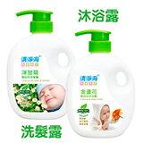 清淨海嬰幼兒髮沐組-嬰兒,幼兒,孕婦,童裝,孕婦裝