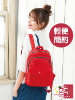防潑水素色多層背包-精品,包包,行李箱,配件,名牌