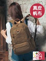 原創復古流行背包-精品,包包,行李箱,配件,名牌
