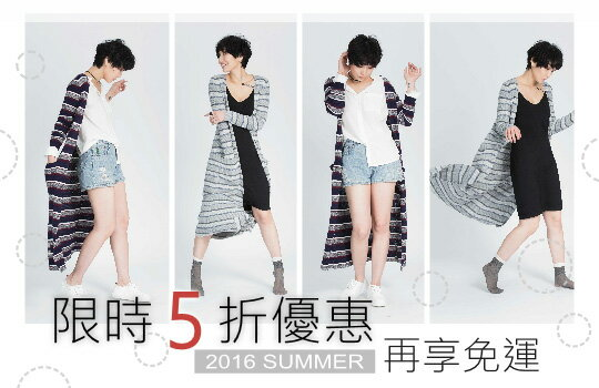 5.26-6.01首頁.jpg-女裝,內衣,睡衣,女鞋,洋裝
