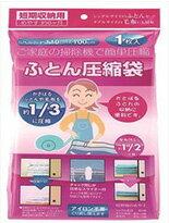 日本  收納壓縮袋-家具,燈具,裝潢,沙發,居家