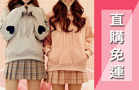 MILOVE暢銷現貨免運-女裝,內衣,睡衣,女鞋,洋裝