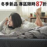純棉雙層紗 / 新疆棉Mix-女裝,內衣,睡衣,女鞋,洋裝