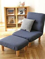 單人沙發躺椅 含腳凳-女裝,內衣,睡衣,女鞋,洋裝