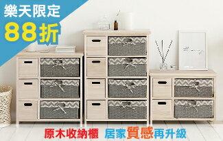 韓國進口 手工打造 原木抽屜櫃-女裝,內衣,睡衣,女鞋,洋裝