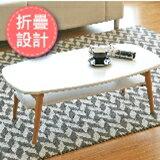 折疊茶几 雙層設計收納便利-家具,燈具,裝潢,沙發,居家