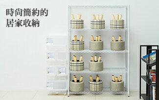 120x45x180cm輕型五層烤漆白波浪架-萬用型 從書房到臥室 收納/展示都可以-家具,燈具,裝潢,沙發,居家