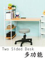 庫洛里德層架雙向桌-家具,燈具,裝潢,沙發,居家