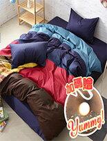 英倫糖果 單人三件式-家具,燈具,裝潢,沙發,居家