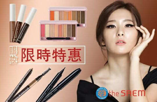 1.jpg-化妝品,保養品,彩妝,專櫃,開架