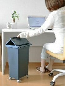 日本機能型三開式垃圾桶-女裝,內衣,睡衣,女鞋,洋裝