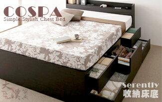 COSPA 高功能性的日本家具 收納床底 NT.15940元起-女裝,內衣,睡衣,女鞋,洋裝