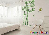 富貴竹 DIY組合壁貼-家具,燈具,裝潢,沙發,居家