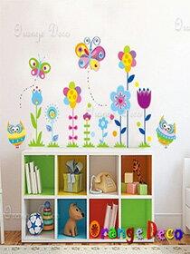 七彩繽紛 DIY組合壁貼-家具,燈具,裝潢,沙發,居家