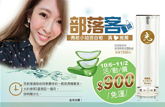 1005-banner-540x350px-1.jpg-化妝品,保養品,彩妝,專櫃,開架