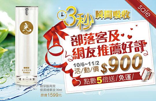 1005-banner-540x350px-2.jpg-化妝品,保養品,彩妝,專櫃,開架