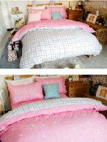 精梳純綿-春天の格紋-家具,燈具,裝潢,沙發,居家
