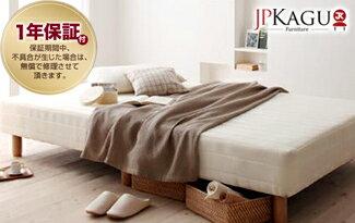 JP Kagu 天然杉木貼地型懶人床組/沙發床-嬰兒,幼兒,孕婦,童裝,孕婦裝