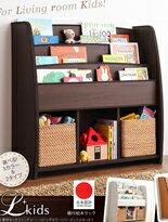 多層童書玩具收納架-嬰兒,幼兒,孕婦,童裝,孕婦裝