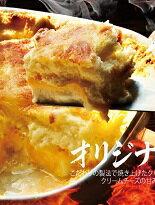 山田村一爆漿生乳酪任選2盒(起司/巧克力/紅豆/芋泥)