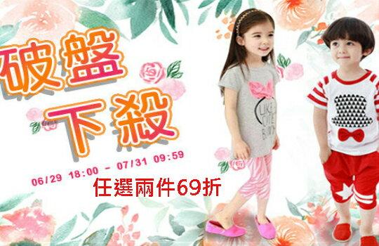 好娃娃親子生活館-嬰兒,幼兒,孕婦,童裝,孕婦裝