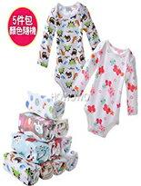 純棉雙面布連身衣兔裝-嬰兒,幼兒,孕婦,童裝,孕婦裝