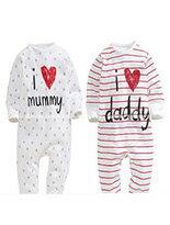 我愛爸媽長袖連身衣-嬰兒,幼兒,孕婦,童裝,孕婦裝