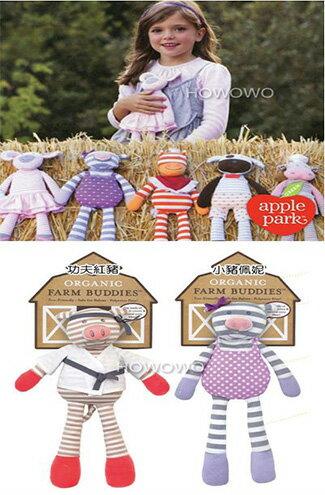 安撫玩偶-嬰兒,幼兒,孕婦,童裝,孕婦裝