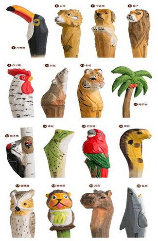 手工木雕動物筆任選3支免運組-家具,燈具,裝潢,沙發,居家