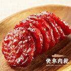 網路購物-kuaiche-linelink0126_140x140.jpg