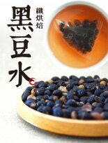 健康黑豆水、超油切綠茶任選75折!