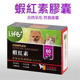 海寶蝦紅素‧60粒-寵物,寵物用品,寵物飼料,寵物玩具,寵物零食