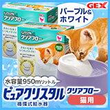 圓滿平安淨水飲水器-寵物,寵物用品,寵物飼料,寵物玩具,寵物零食