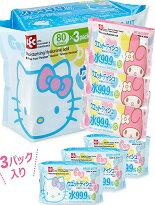 日本製濕紙巾補充包-嬰兒,幼兒,孕婦,童裝,孕婦裝