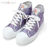 日本製雙子星休閒帆布鞋-嬰兒,幼兒,孕婦,童裝,孕婦裝