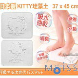 KITTY壓印珪藻土地墊-嬰兒,幼兒,孕婦,童裝,孕婦裝