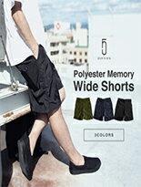 短褲特賣會-女裝,內衣,睡衣,女鞋,洋裝