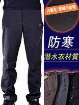 防風防水衝鋒褲-潮流男裝,潮牌,外套,牛仔褲,運動鞋