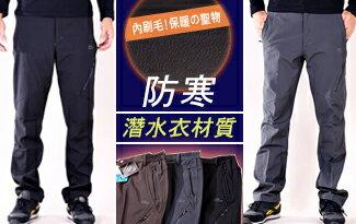 機能再升級 防寒軟殼布 內刷毛 保暖彈力機能褲 抓絨禦寒 衝鋒褲-潮流男裝,潮牌,外套,牛仔褲,運動鞋