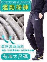 MIT全尺碼休閒棉褲-潮流男裝,潮牌,外套,牛仔褲,運動鞋