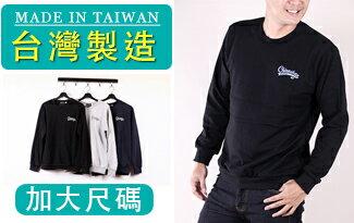 台灣製造 全尺碼 大學T 衛衣-潮流男裝,潮牌,外套,牛仔褲,運動鞋