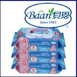 貝恩 EDI 超純水濕巾-嬰兒,幼兒,孕婦,童裝,孕婦裝