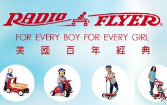 美國RadioFlyer優質精典騎乘玩具-嬰兒,幼兒,孕婦,童裝,孕婦裝