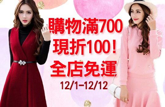 540X350.jpg-女裝,內衣,睡衣,女鞋,洋裝