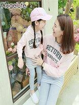 純棉印字帽T條紋褲裙-嬰兒,幼兒,孕婦,童裝,孕婦裝